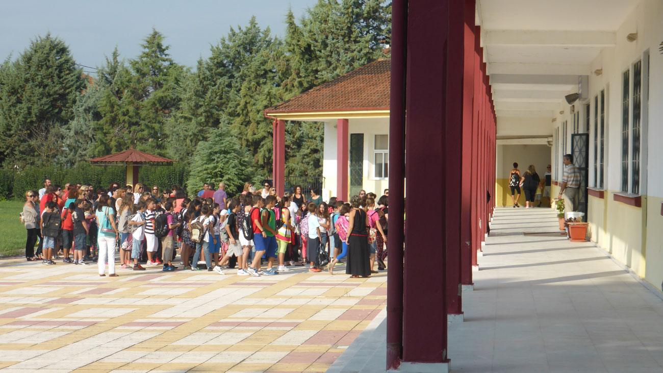 Δημοτικό σχολείο Πλατέος