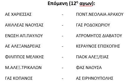 A1 eps p2