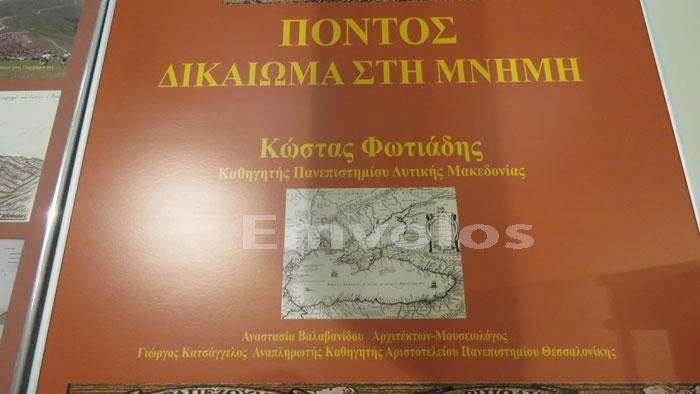 EKΘΕΣΗ-ΠΟΝΤΙΩΝ-058