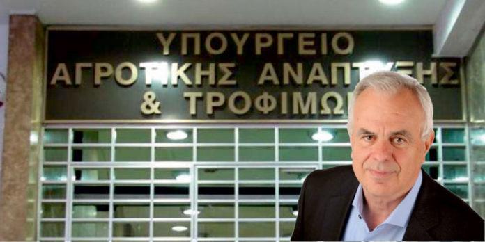 Αποτέλεσμα εικόνας για Υπουργό Αγροτικής Ανάπτυξης Βαγγέλη Αποστόλου