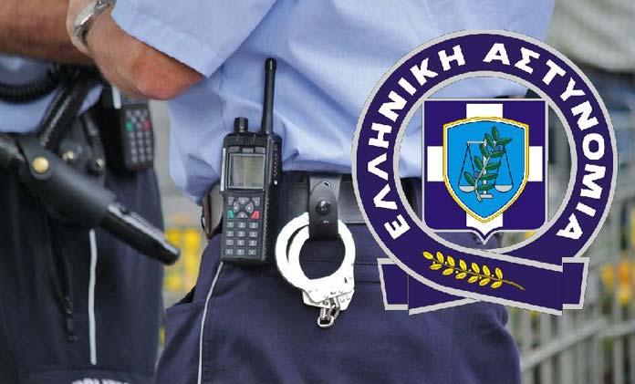 Αποτέλεσμα εικόνας για αστυνομία Κεντρικής Μακεδονίας