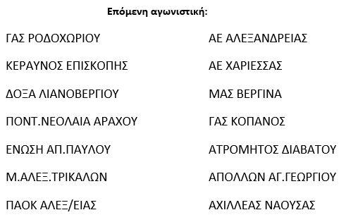a1-ep-2