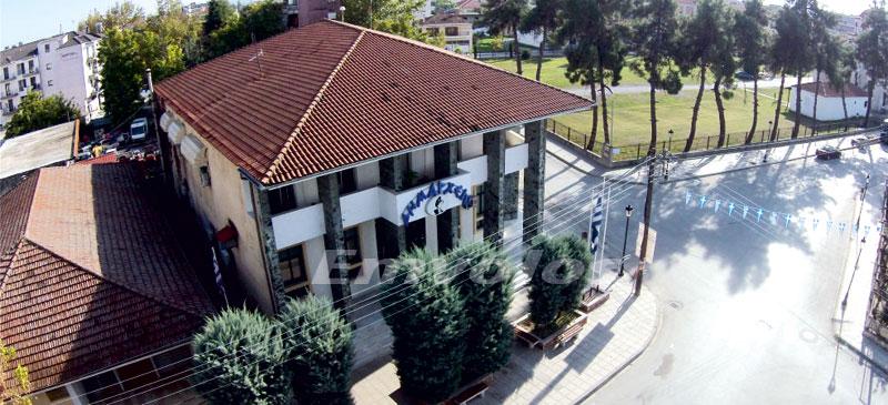 Δημαρχείο Αλεξάνδρειας
