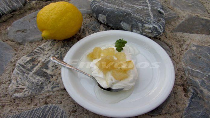 Γλυκό λεμόνι