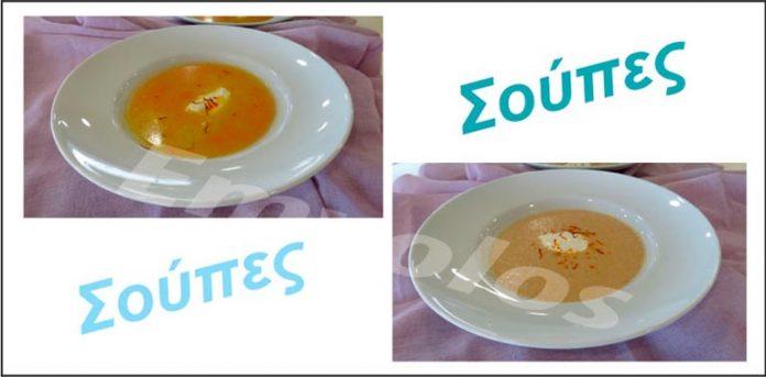 Σούπες κοτόσουπες κοτόσουπα