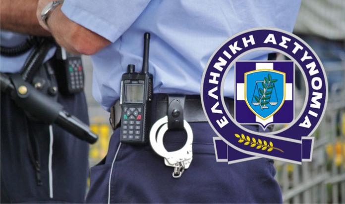 Image result for Συνελήφθησαν χθες