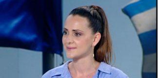 Μανταλένα Παπαδοπούλου Mantalena