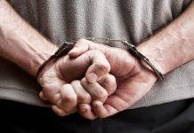 Αστυνομία χειροπέδες