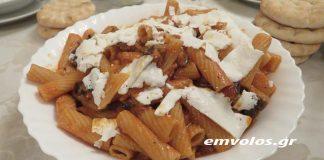 Πέννες Νόρμα ή Pasta alla Norma