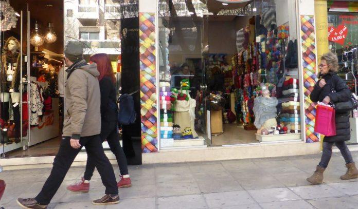 ad5cc5101ad2 Από τις 10 00 το πρωί έως και τις 21 00 θα είναι ανοικτά τα καταστήματα