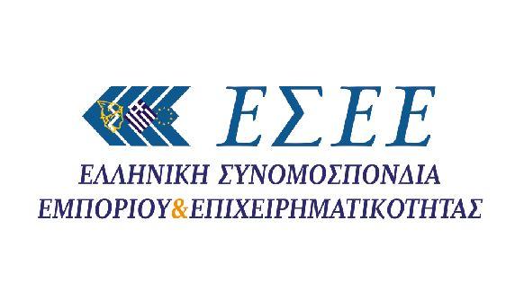 b046cfda377d Οδηγίες της ΕΣΕΕ προς τους εμπόρους για την αγορά του Πάσχα. Ζητάει ...