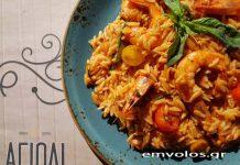 Κριθαρώτο με γαρίδες και ντομάτα