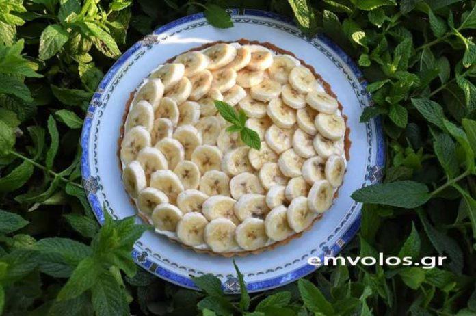 Τάρτα μπανάνας με κρέμα κατίκι