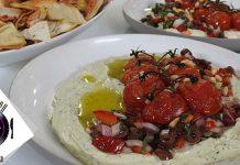 Χούμους με μεσογειακή σαλάτα