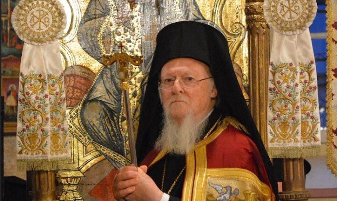 Ο Οικουμενικός Πατριάρχης Βαρθολομαίος απαντά με επιστολή του στον ...