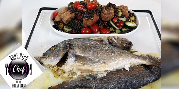 Ψάρι με αρωματική σάλτσα και μεσογειακή σαλάτα