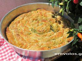 Σπανακοτυρόπιτα με τραχανά ξινό