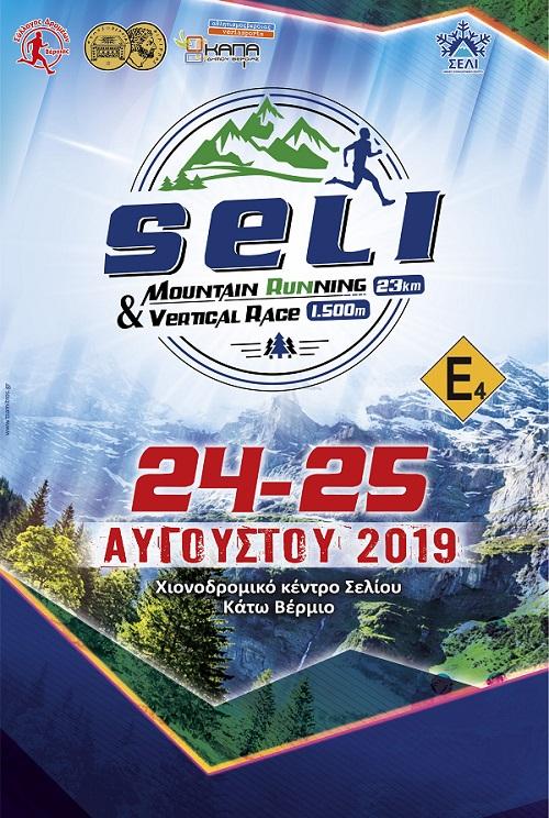 Seli mountain race