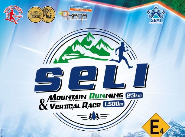 Seli_mountainrace