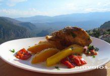 Αρνάκι κλέφτικο - Αυθεντική Ρουμελιώτικη συνταγή