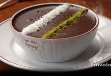 Κρέμα Σοκολάτας από το Saray