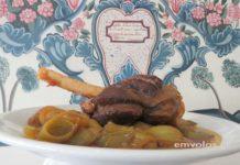 Ζυγούρι με πράσα και ντομάτα - Ένα παραδοσιακό Κοζανίτικο φαγητό
