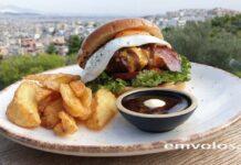Αυθεντικό Αμερικάνικο Burger