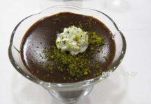 Kρέμα Σοκολάτας Καππαδοκίας