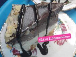 Παγωτό βανίλια σοκολάτα